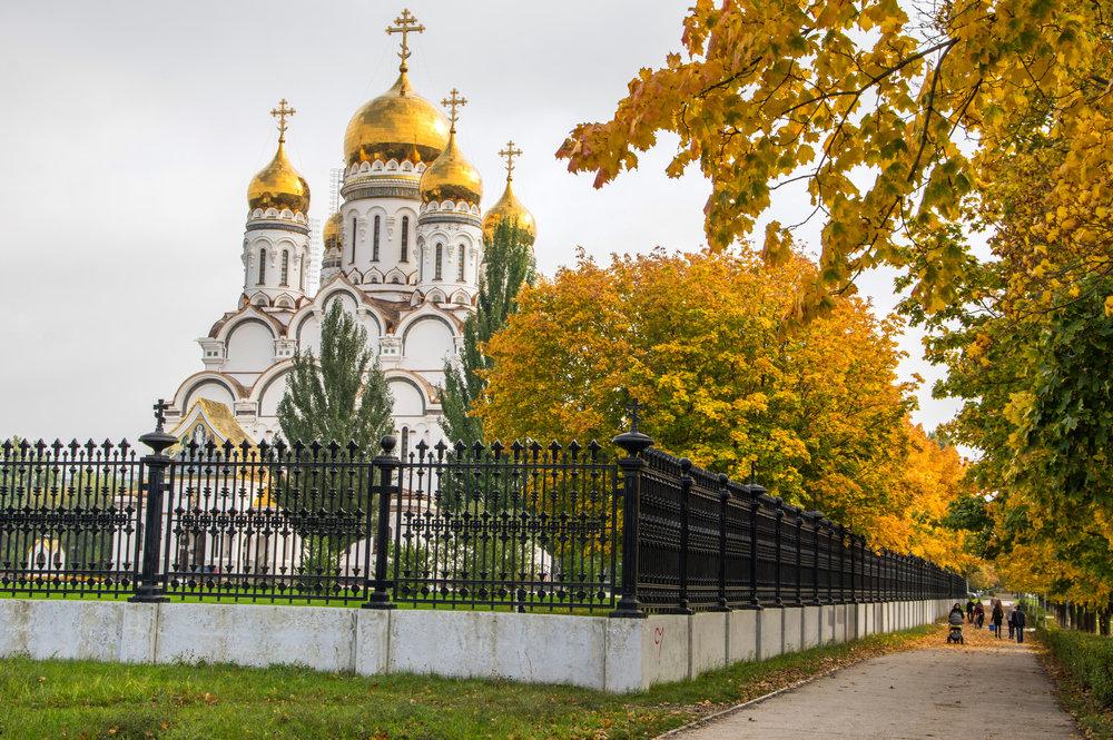 Золотая осень - Анатолий Казанцев