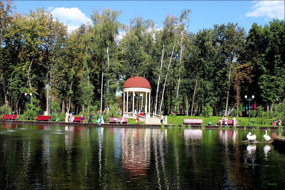 Отдых в парке - Татьяна Пальчикова