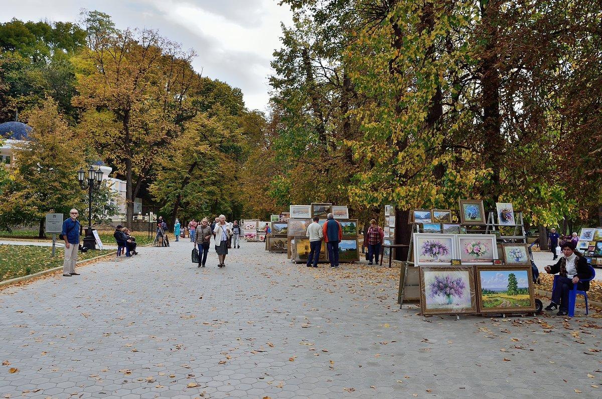 в осеннем парке - Мария Климова