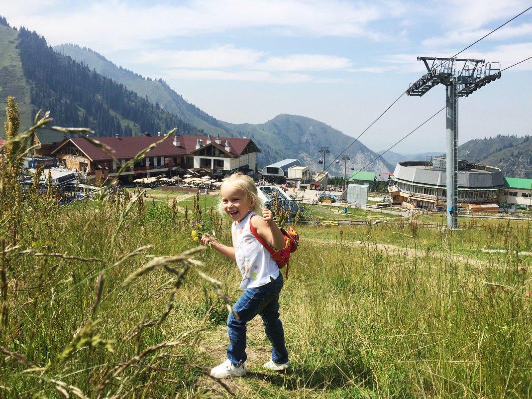 Прогулка в горах - Наташа Федорова