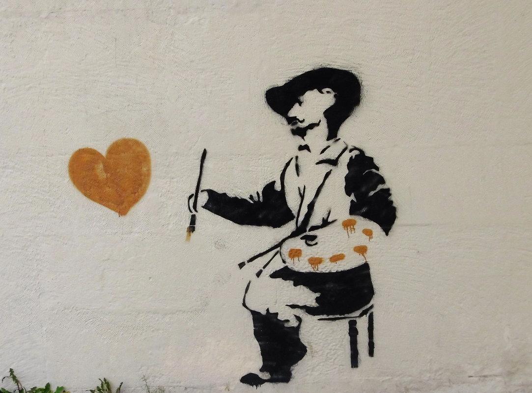 Рисунок на стене - татьяна