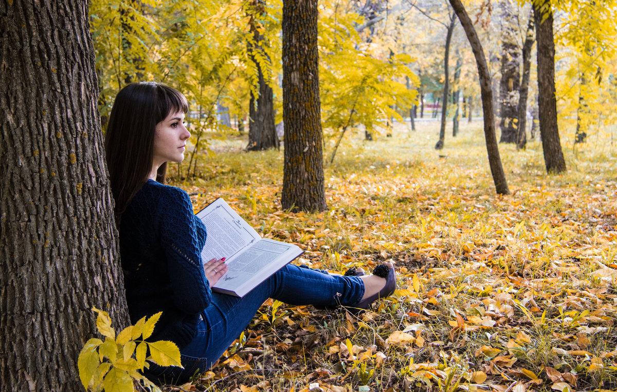 Чтение в парке - Александр Швецов