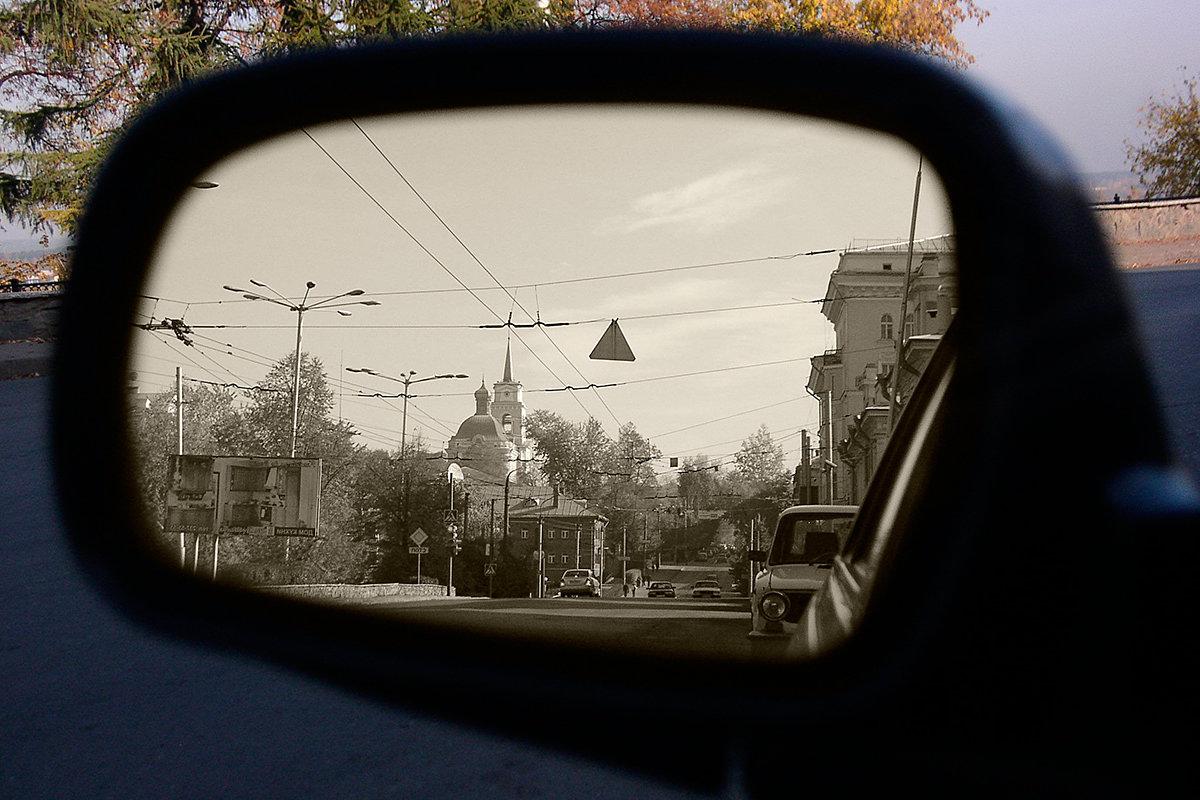 Зеркало времени - Gruff_D .