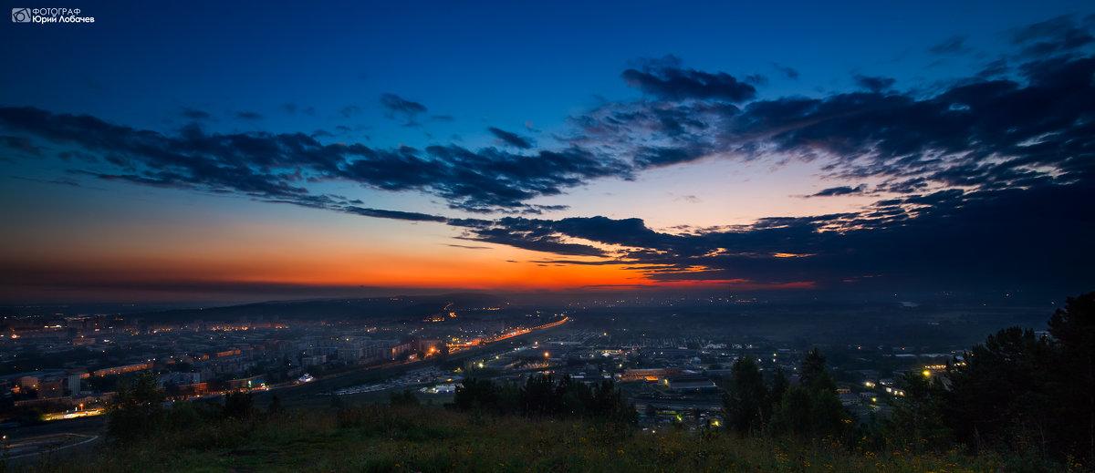 Новокузнецк,фотограф Лобачев Юрий - Юрий Лобачев