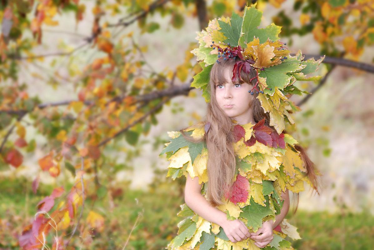 Осень пришла - Оксана Джафарова