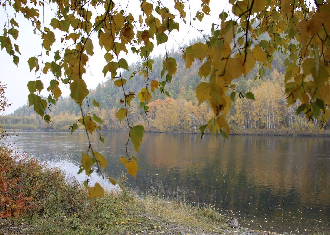 Осенняя грусть - Елена