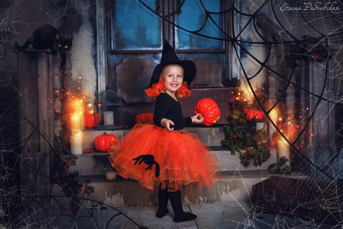 Хеллоуин - Елена Рябчевская