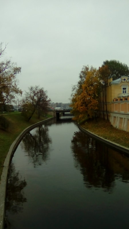 Река Монастырка осенью. (Санкт-Петербург). - Светлана Калмыкова