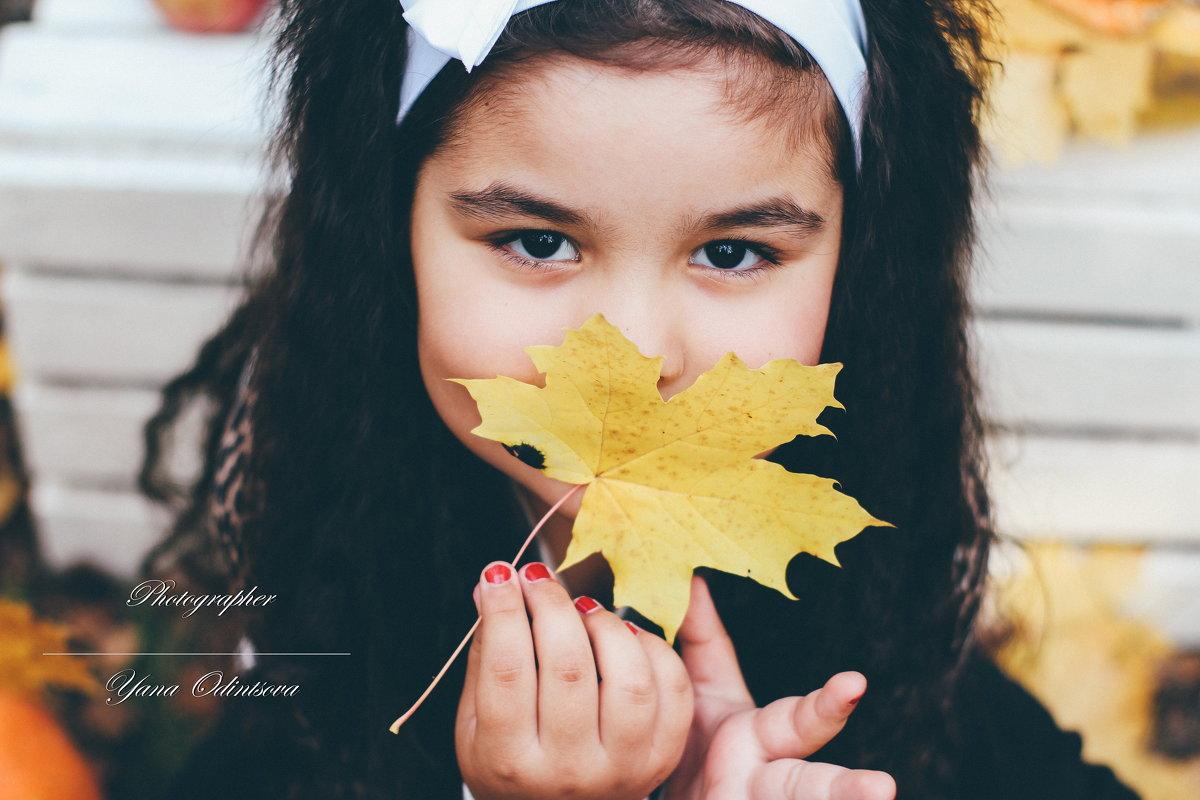 осенний листок - Yana Odintsova