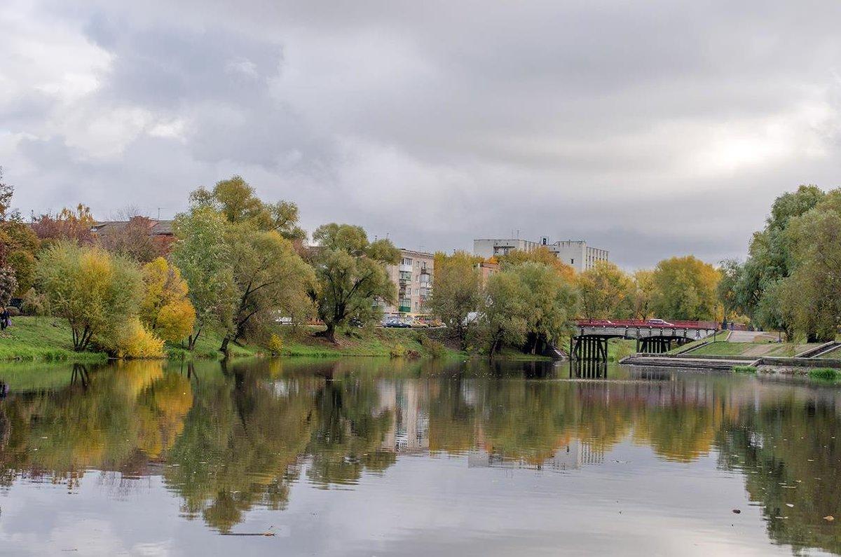 Осенний день - Сергей Тарабара