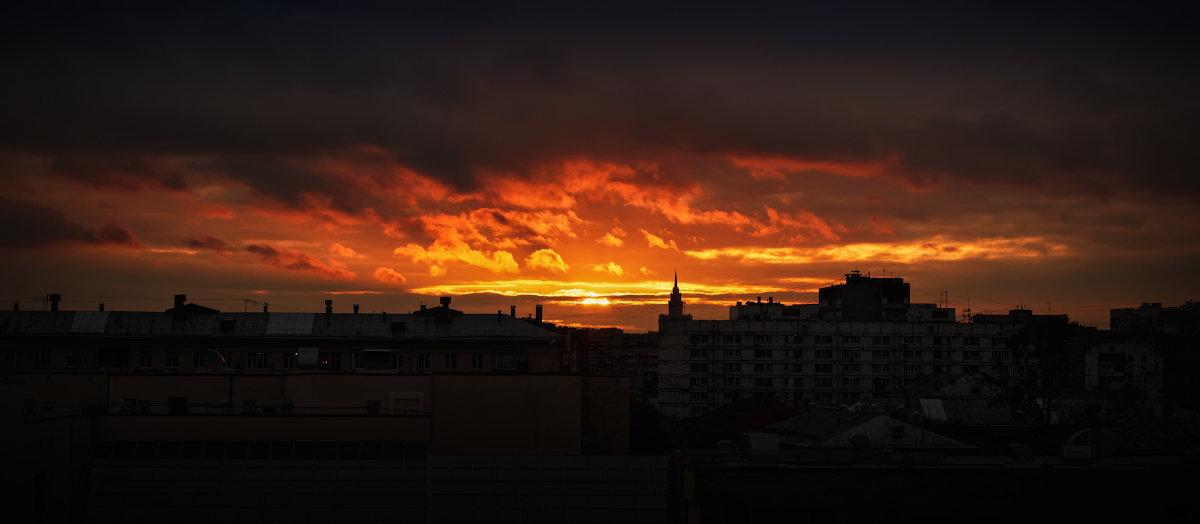 Закат над Москвой - Константин Косов
