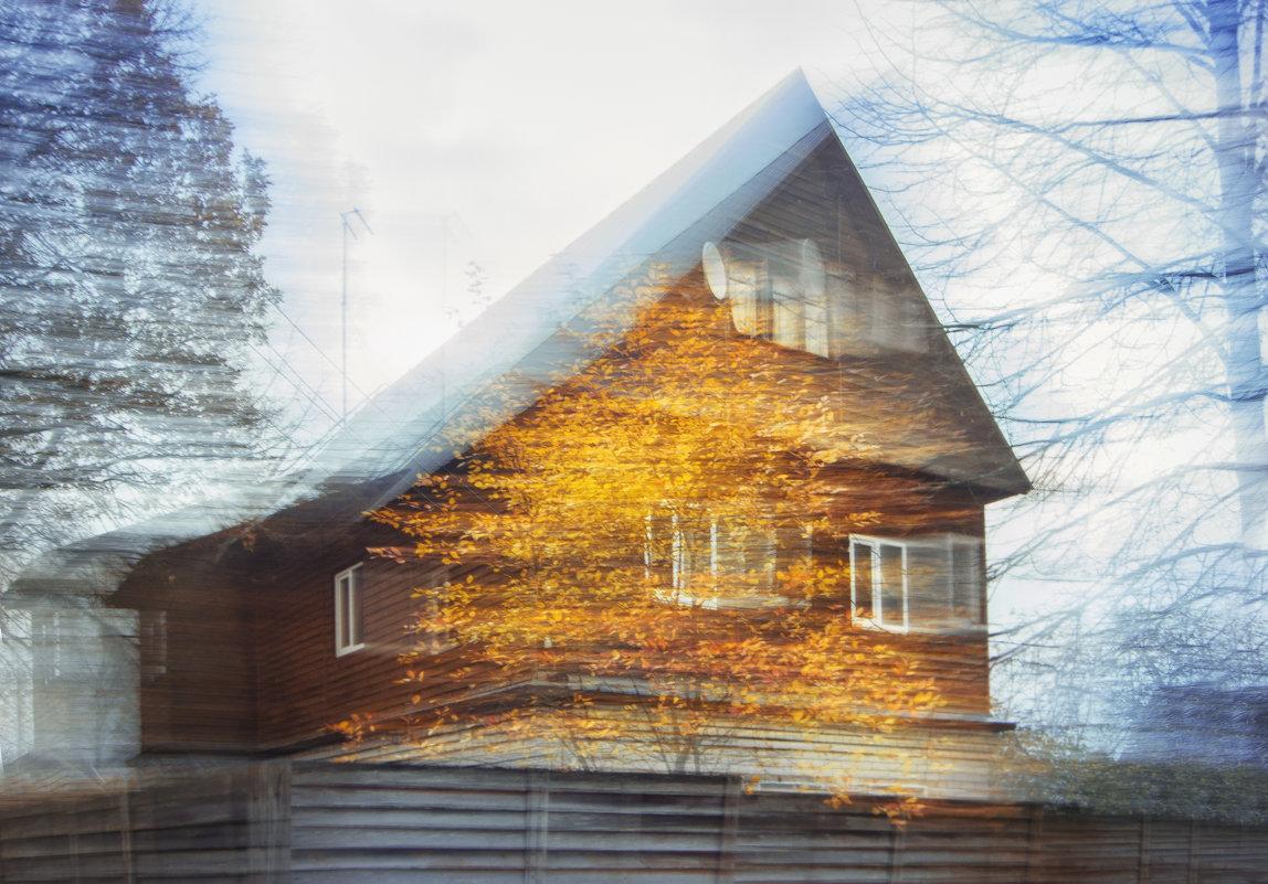 Призрак осени - Наталья Ерёменко