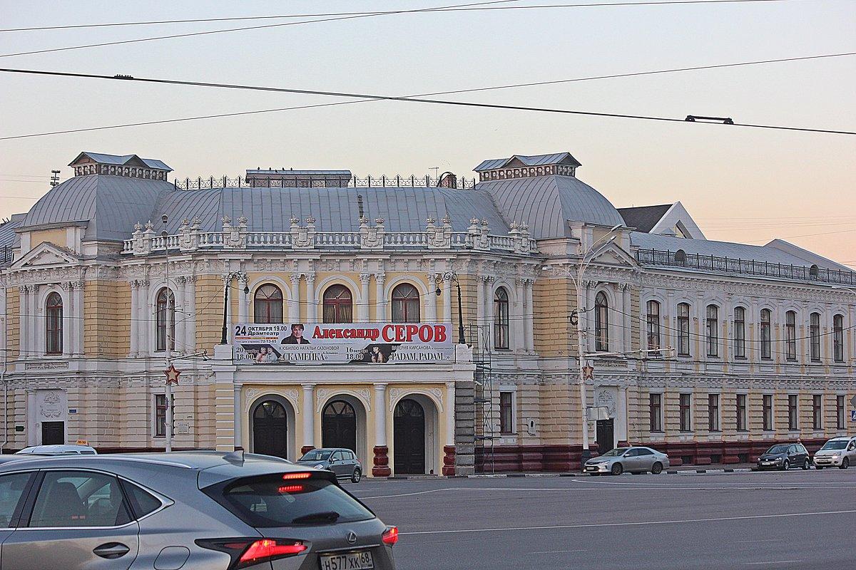 Тамбовский Драматический театр - Виталий Селиванов