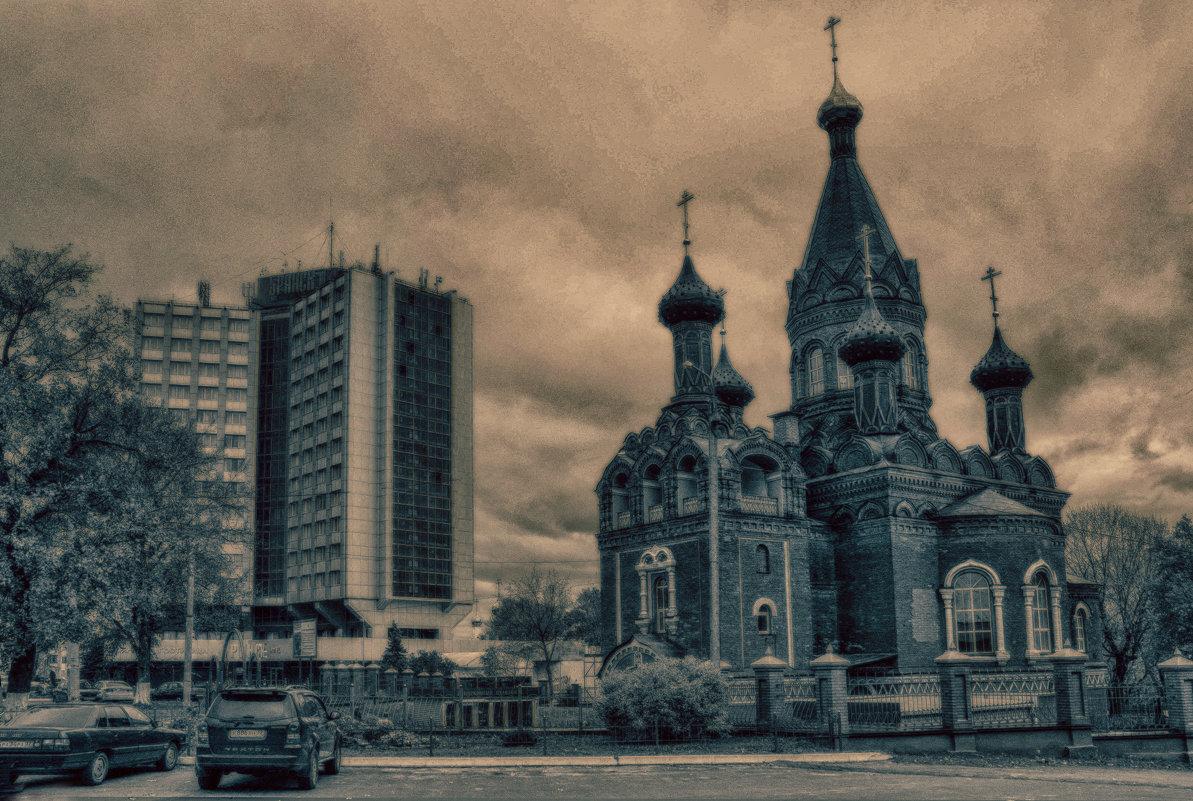 Прошлое и настоящее - Елена Миронова