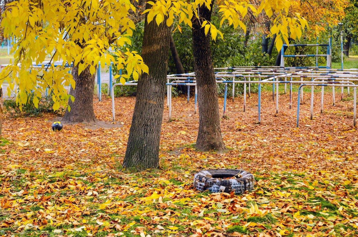 Осень - Константин Бобинский