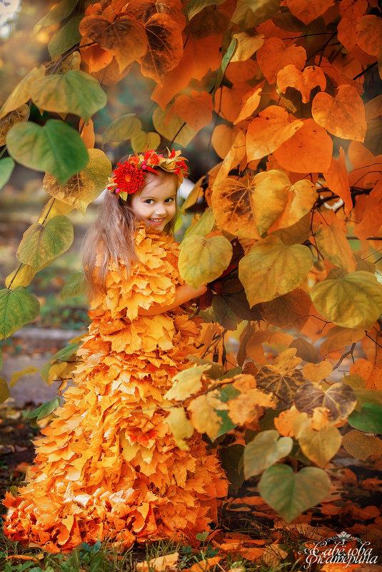 Встреча с Осенью. - Екатерина Савёлова