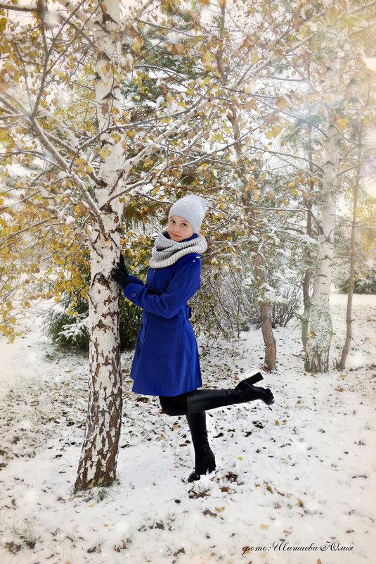 Снежная осень - Юлия Шишаева