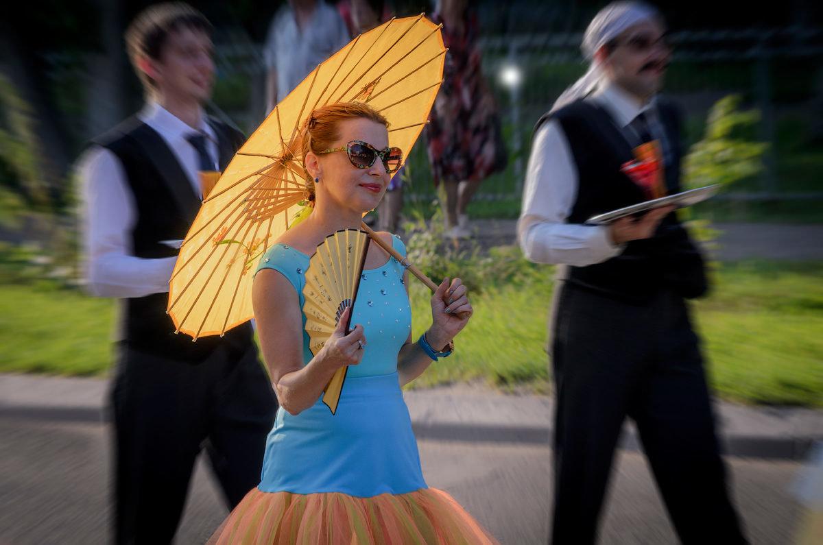 Дама с зонтиком. - Виктор Иванович
