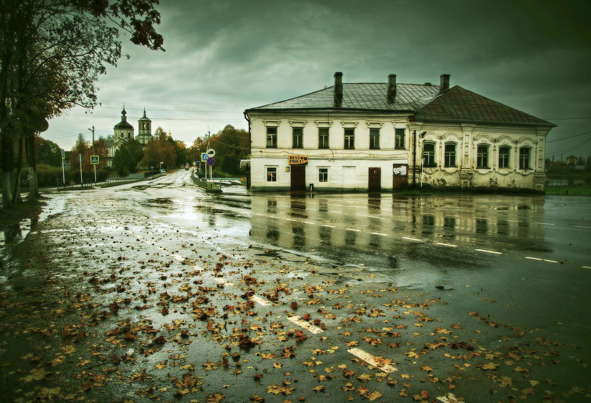 Осенний сон - Константин