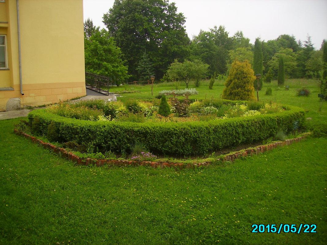 Музей   природы   в   Крылосе - Андрей  Васильевич Коляскин