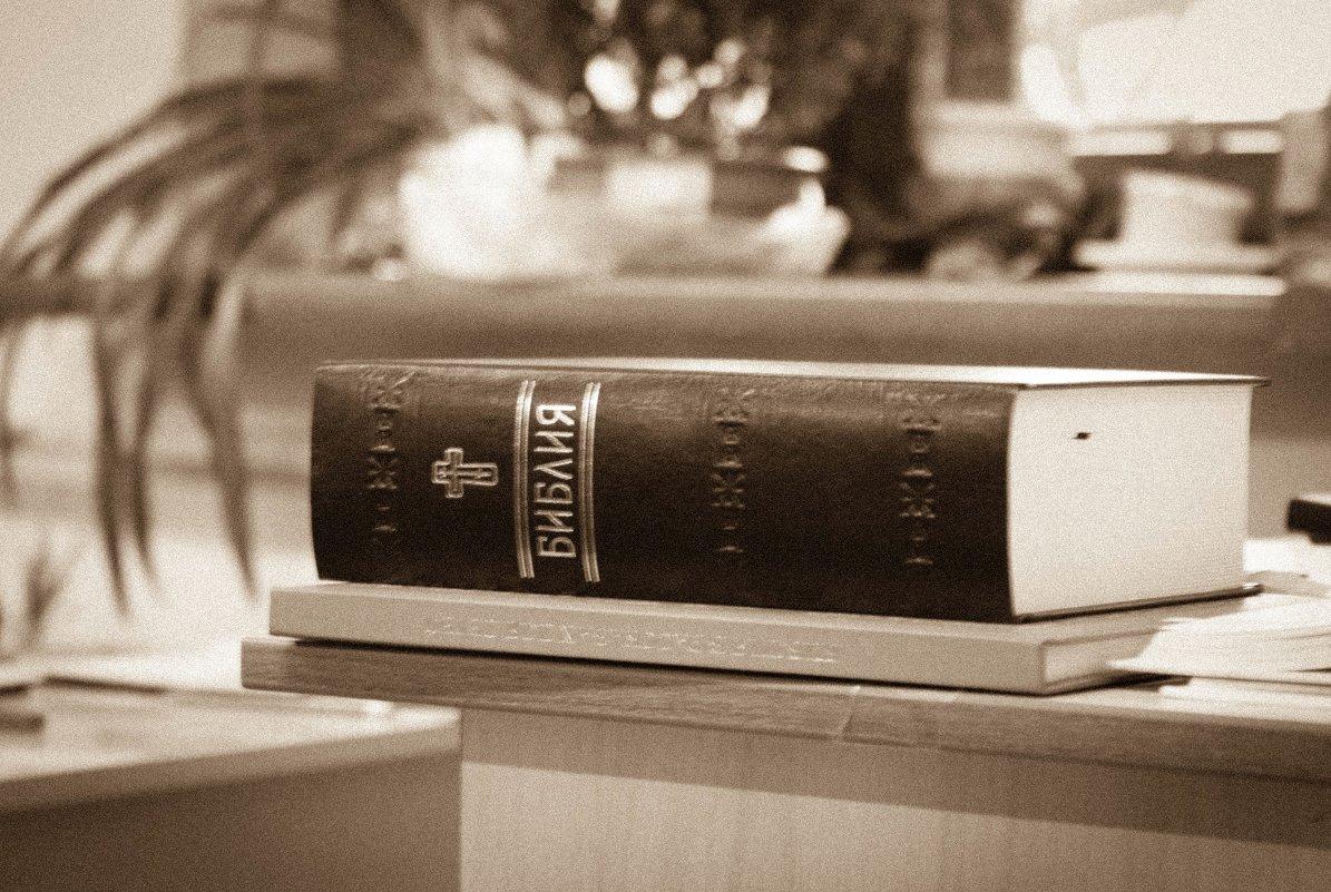 Книга ответов - Екатерррина Полунина