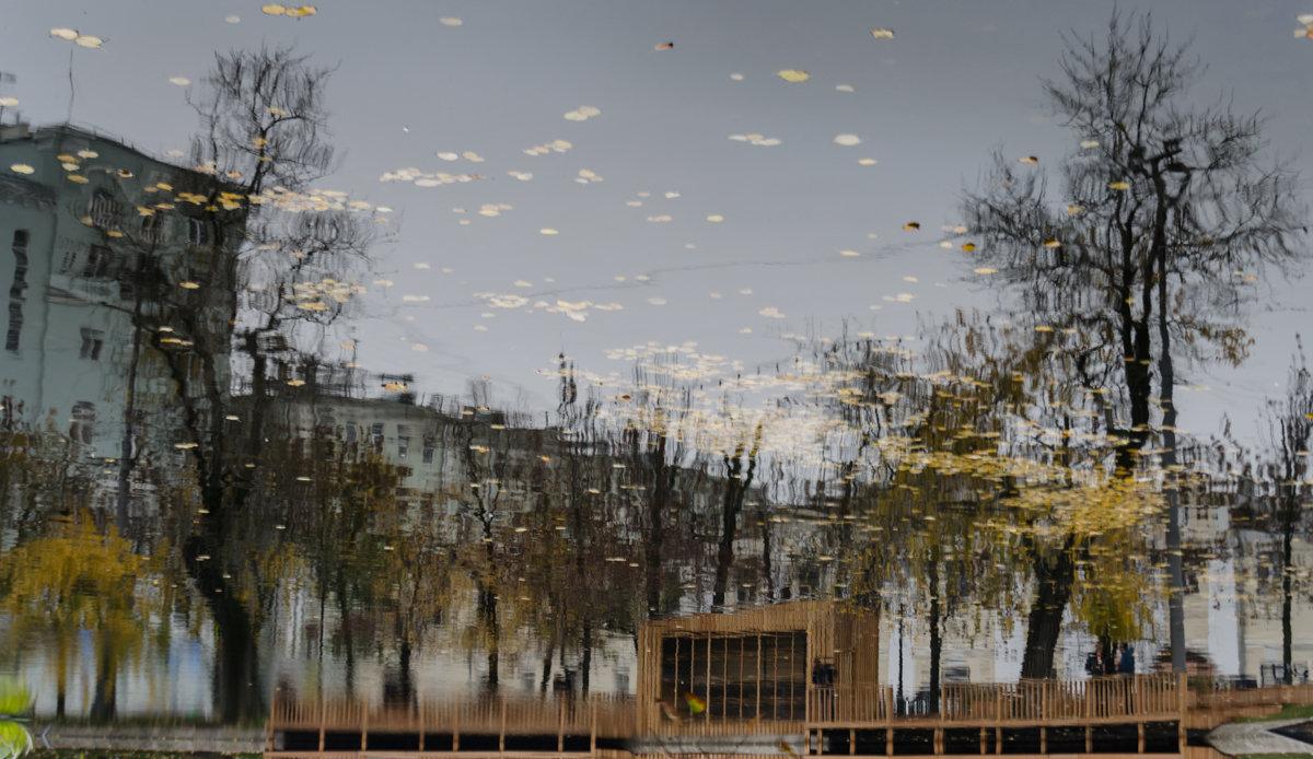 осень на Чистых прудах - Лариса *