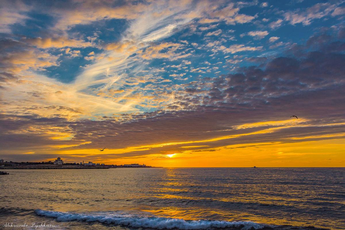 Закат и море... - Александр Пушкарёв