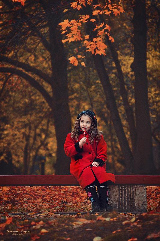 Осень - Татьяна Семёнова