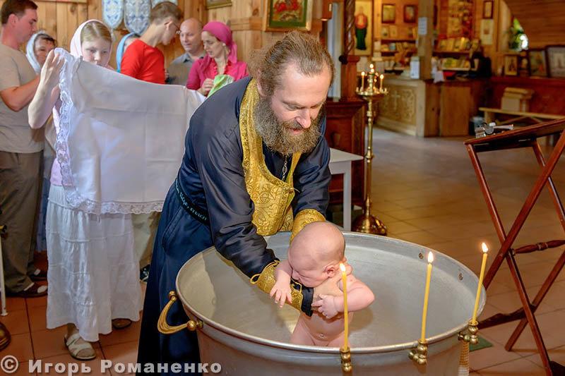 Крестины - IronMask Игорь Романенко