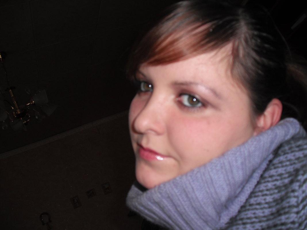я - Алена Васькова