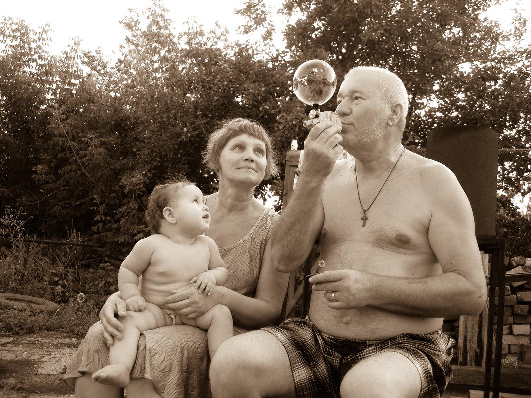 С бабушкой и дедушкой рядышком - Юлия Супенко