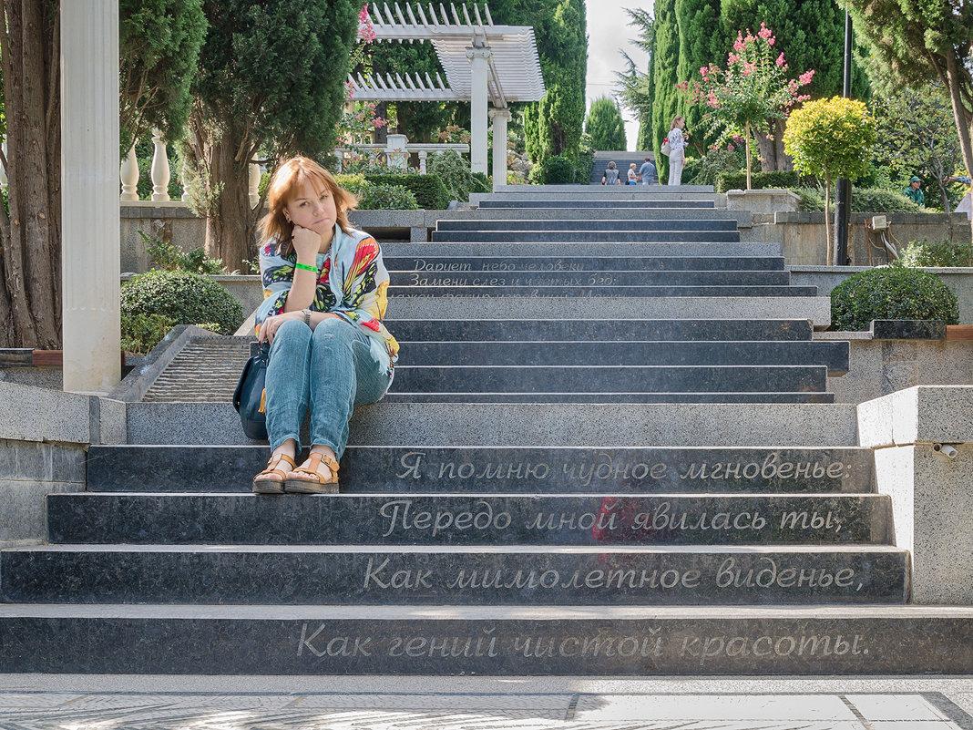 Парк Айвазовского в Партените - Ирина Шарапова