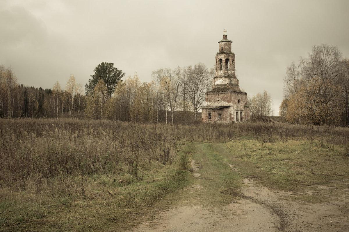 Через века... - Sergey Apinis