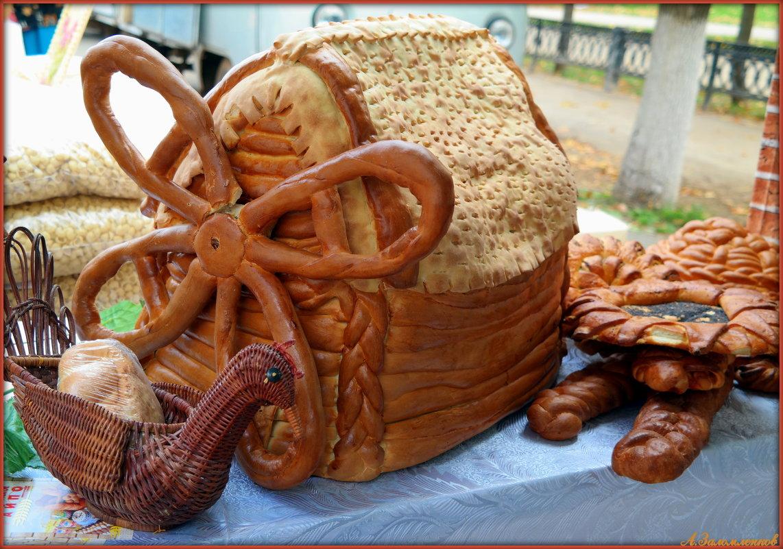 Хлебный домик - Андрей Заломленков