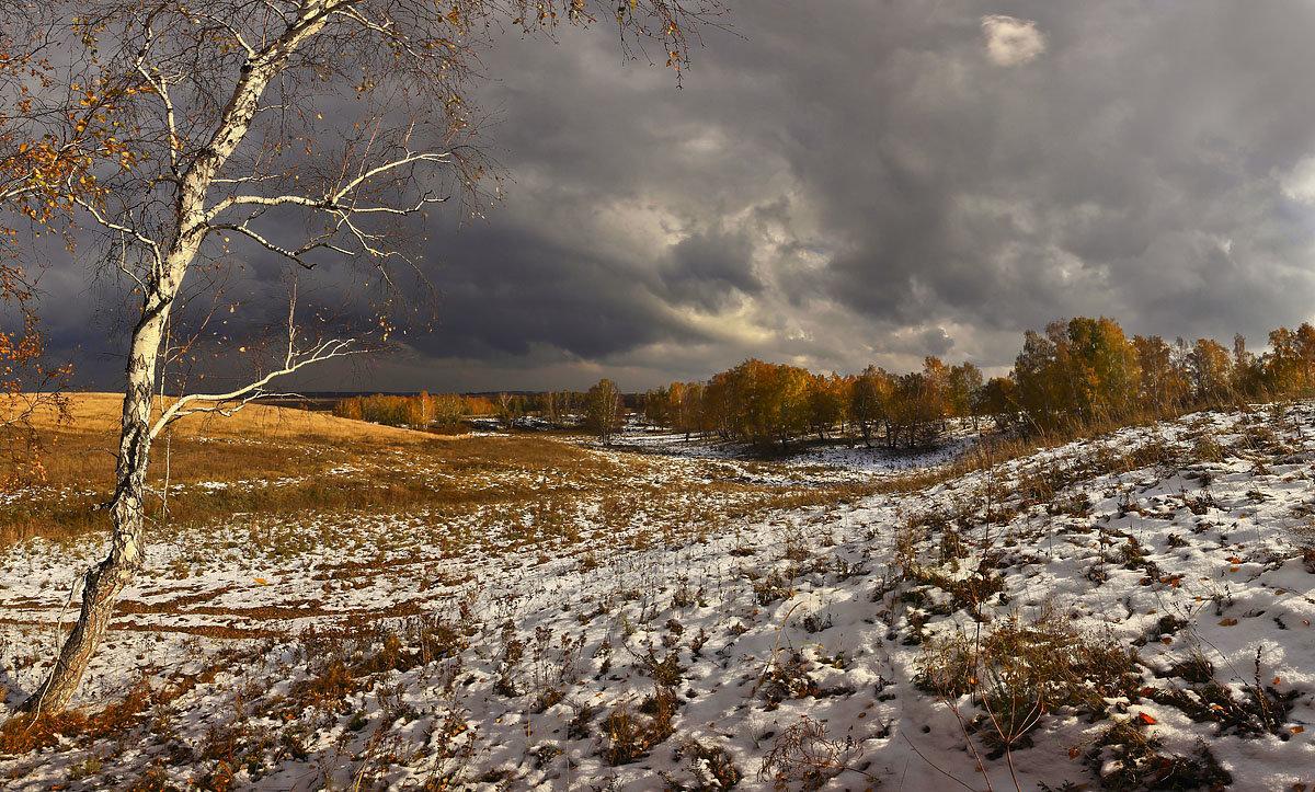 И слышатся песни, осени снежной 8 - Сергей Жуков