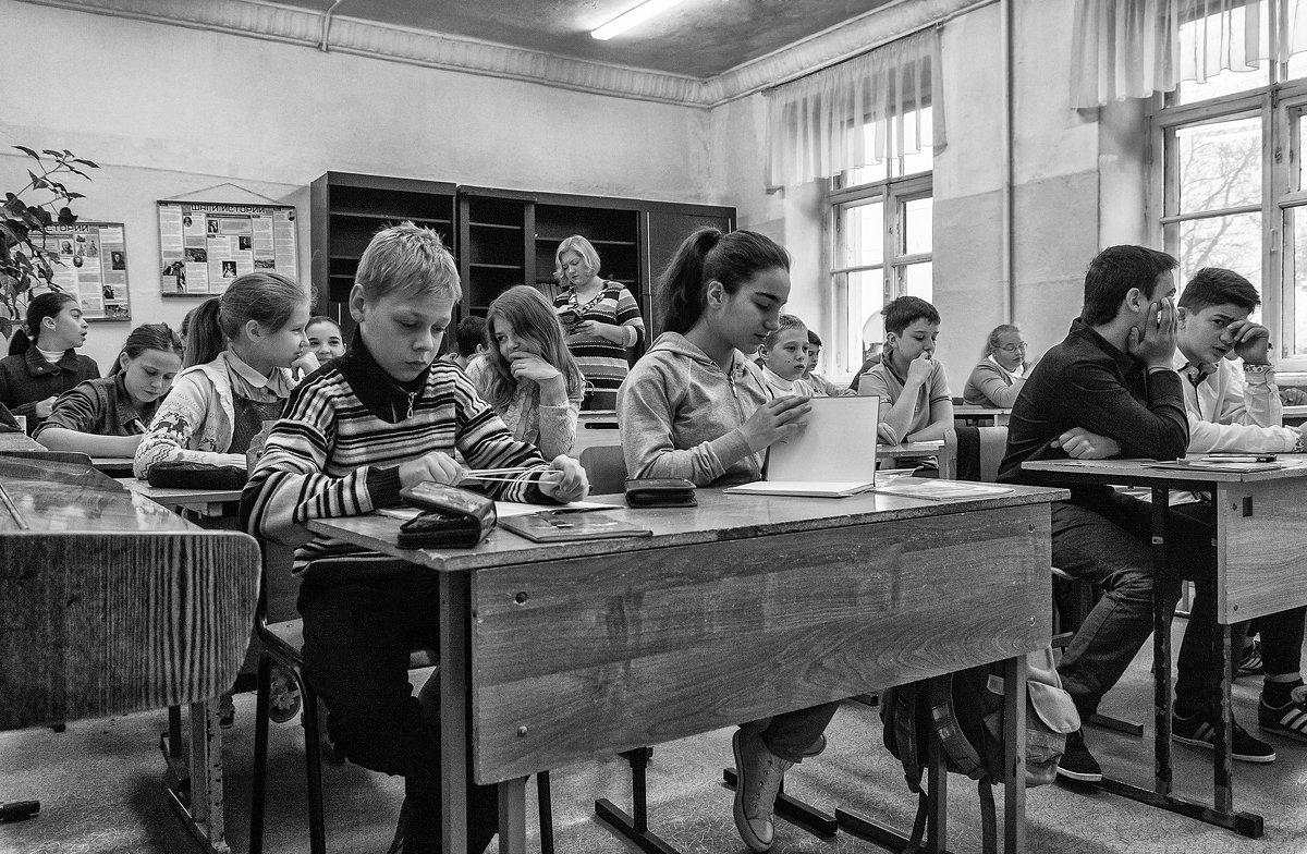 Однажды на уроке... - Владимир Голиков