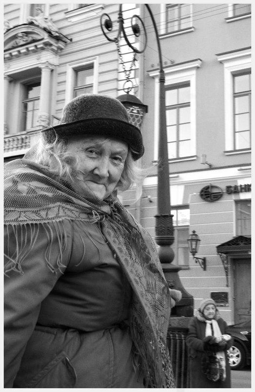 старухи с Екатерининского канала - sv.kaschuk