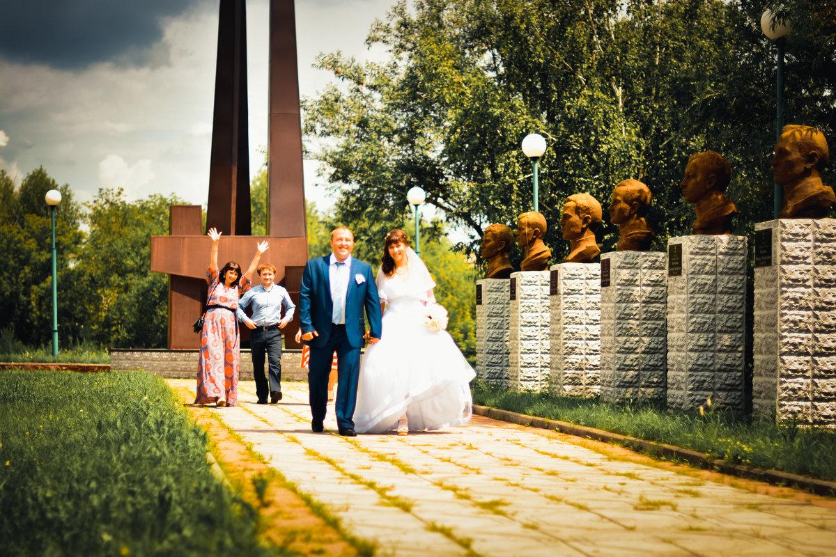Свадьба - Юрий Фёдоров