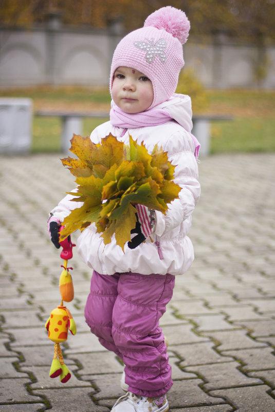 золотая осень - Люда Удалых