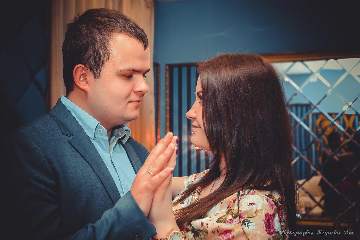 Алексей и Татьяна - Ksyusha Pav