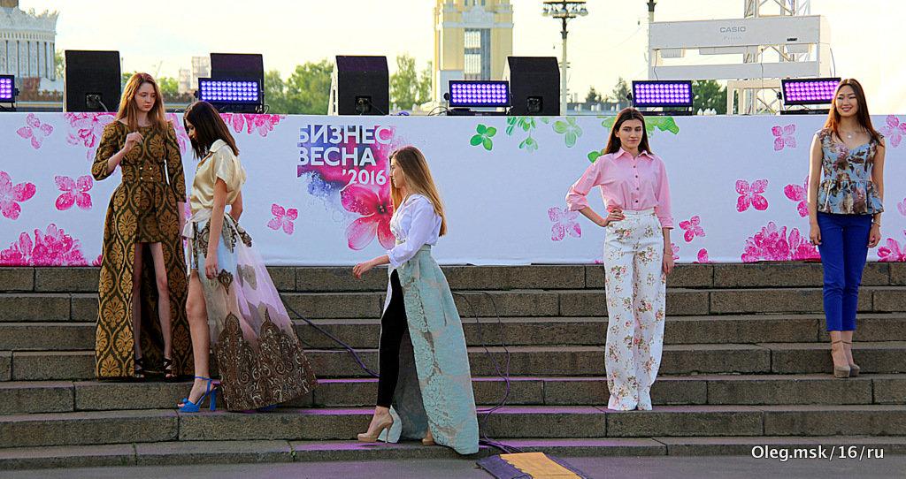 танец стильных девушек - Олег Лукьянов