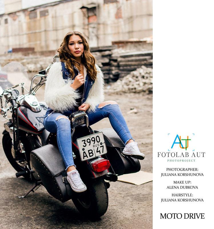 Фотопроект Moto Drive - Юлиана Коршунова