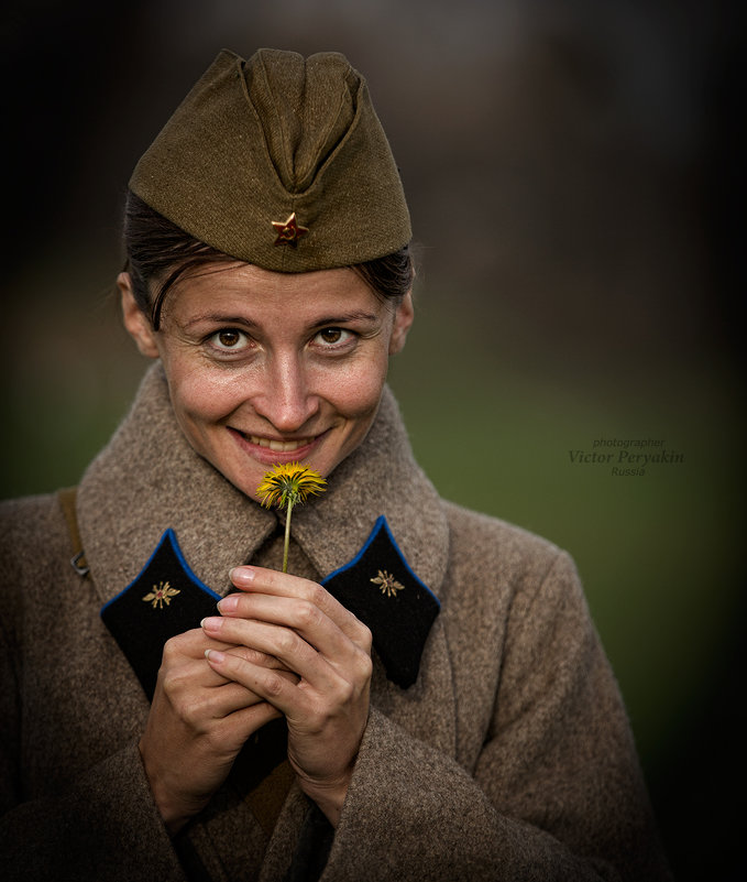 цветик -семицветик... - Виктор Перякин