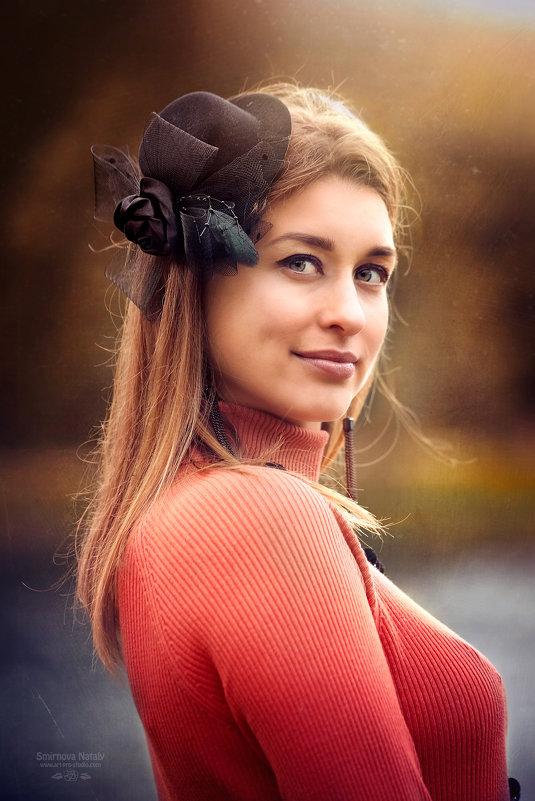 Осенний портрет - Фотохудожник Наталья Смирнова