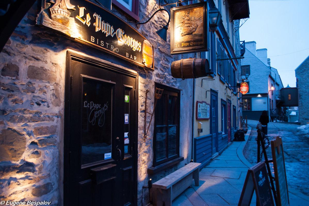 Старый ресторанчик - Женя Беспалов