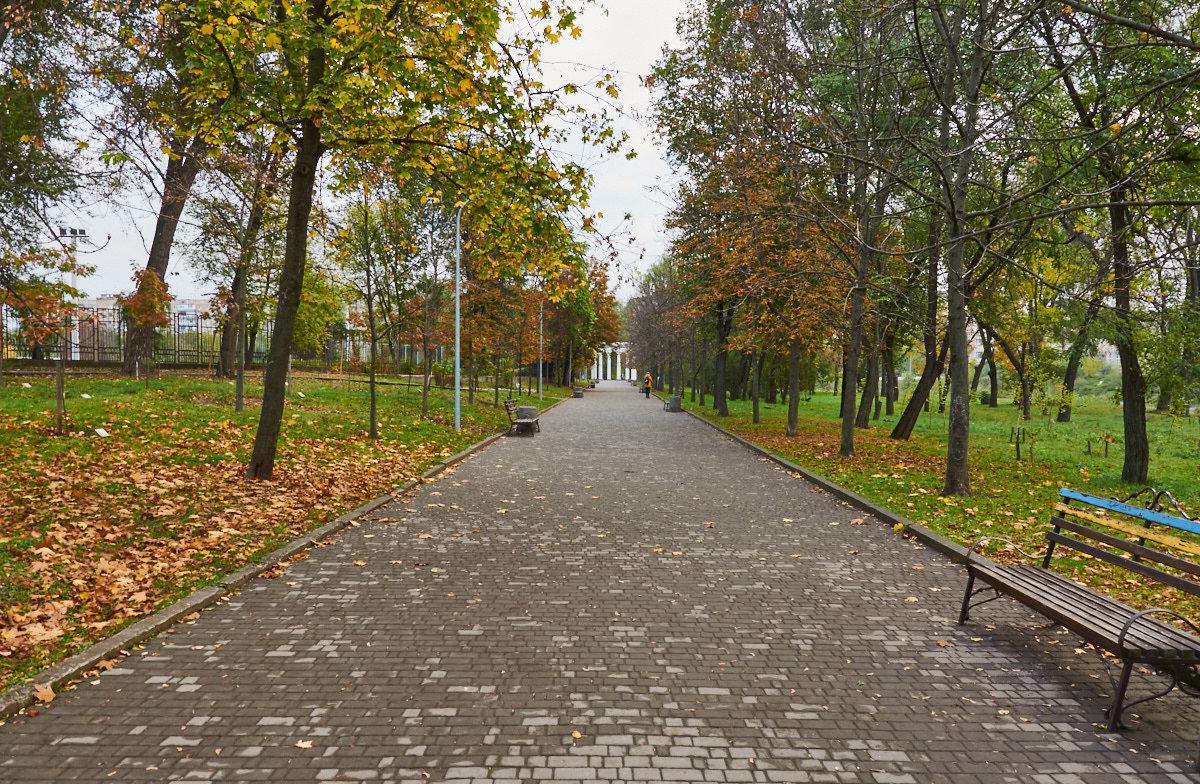 осенний парк - Николай Мальцев