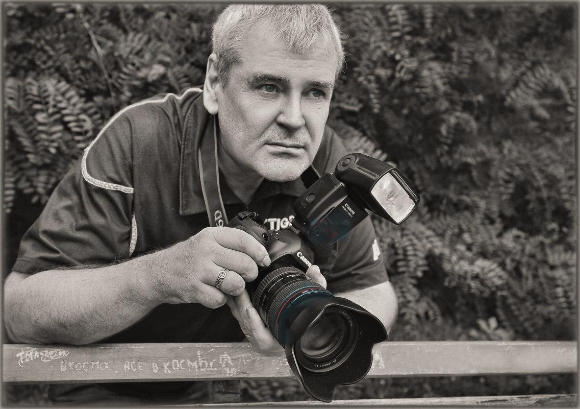 Автопортрет. - Андрей Козлов
