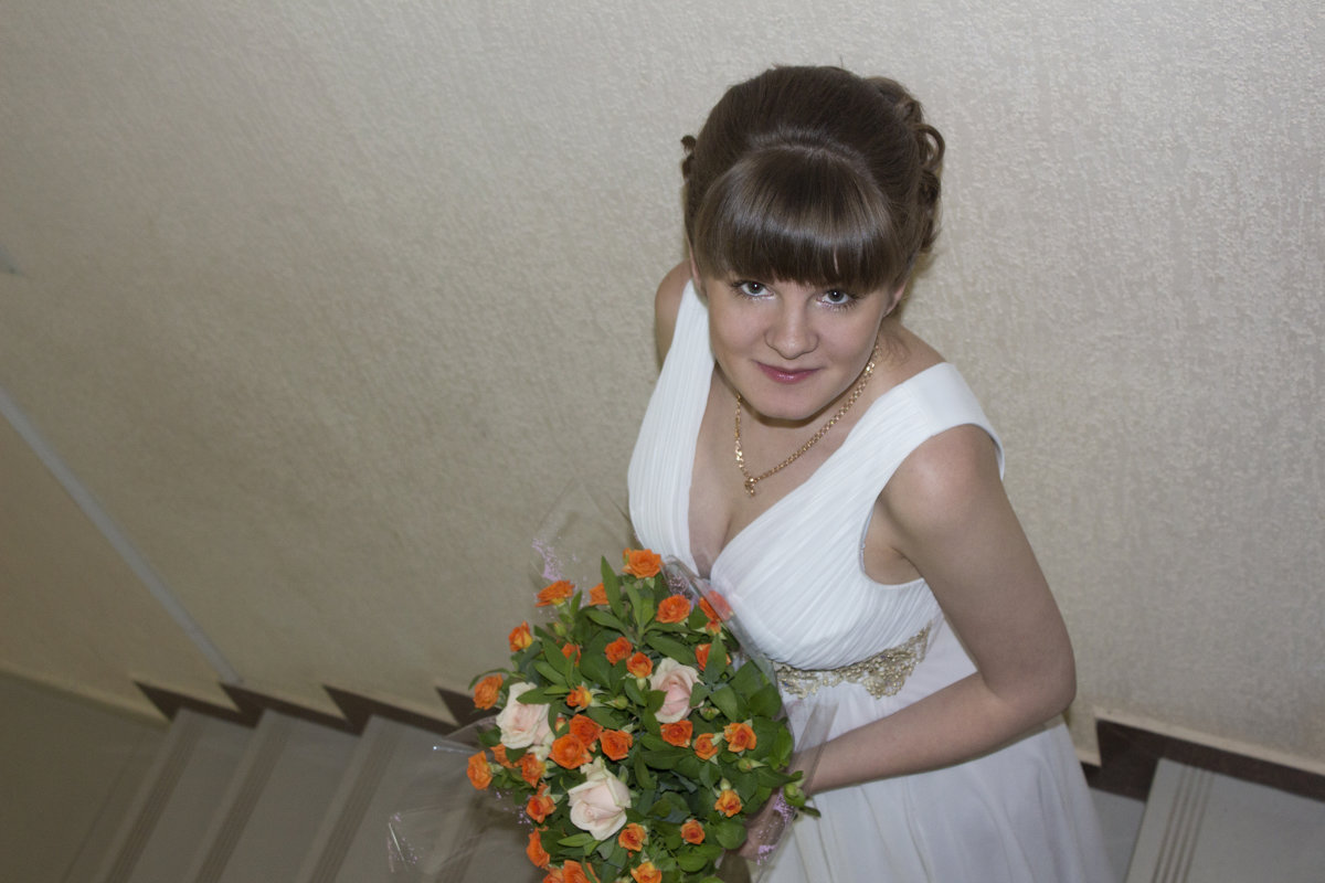 Невеста) - Наталья