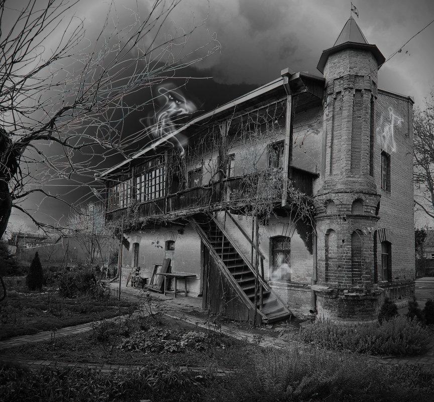 Дом  с привидениями - Natali D