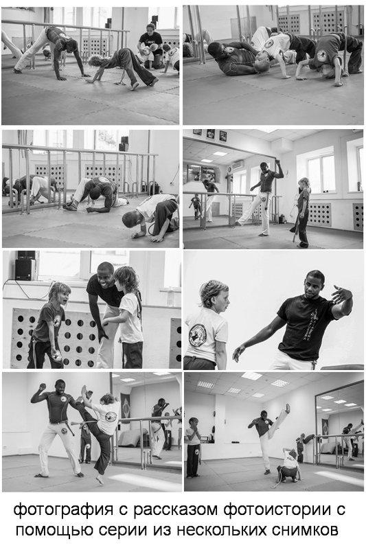 урок бразильского боевого искусства с носителем культуры - Наталья Введенская